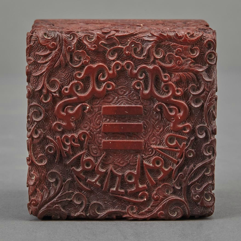 Chinese Soapstone Seal Chop