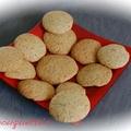 Cookies diététiques aux céréales et graines
