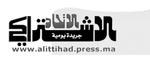 alitthhad