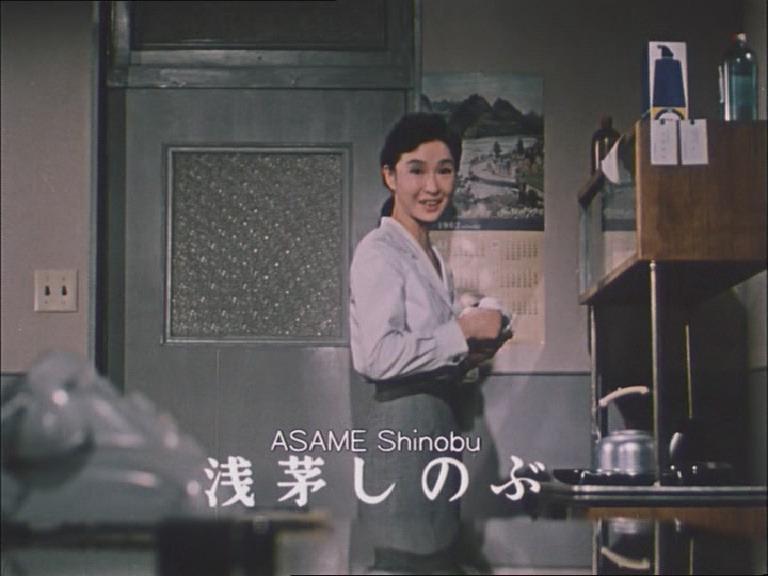 Film Japon Ozu Le Goût Du Sake 00hr 02min 38sec