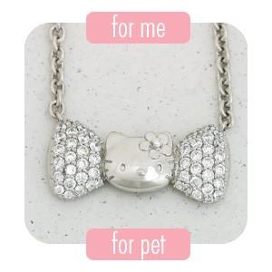 hello_kitty_pet_jewelry_1