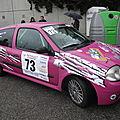 DSCN4511