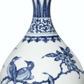 A rare Ming-style blue and white 'Bird and Flower' vase, yuhuchunping, Mark and period of Yongzheng (detail)