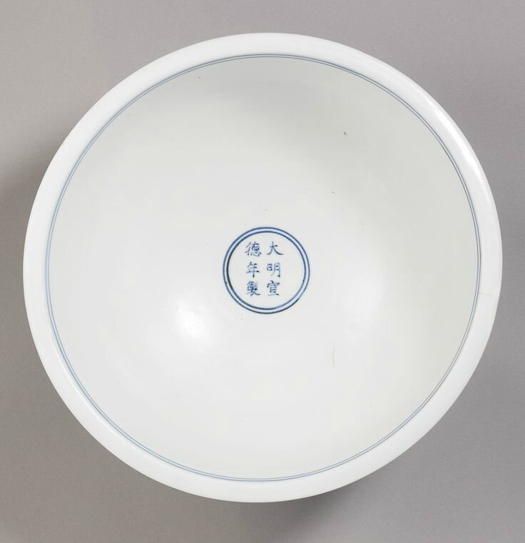 A rare and important blue and white 'Dragon' bowl (bo), Xuande mark and period 3