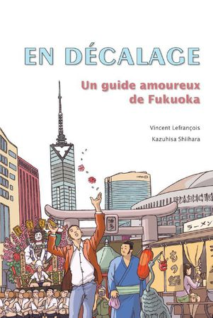 En Decalage Cover_web