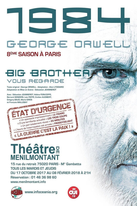 1984-affiche_preview