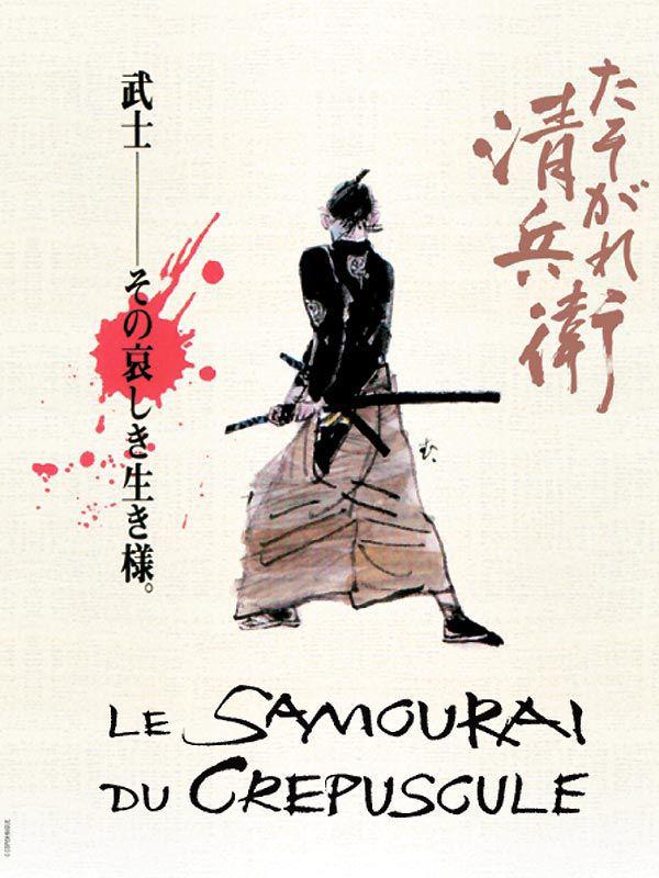 le_samourai_du_crepuscule