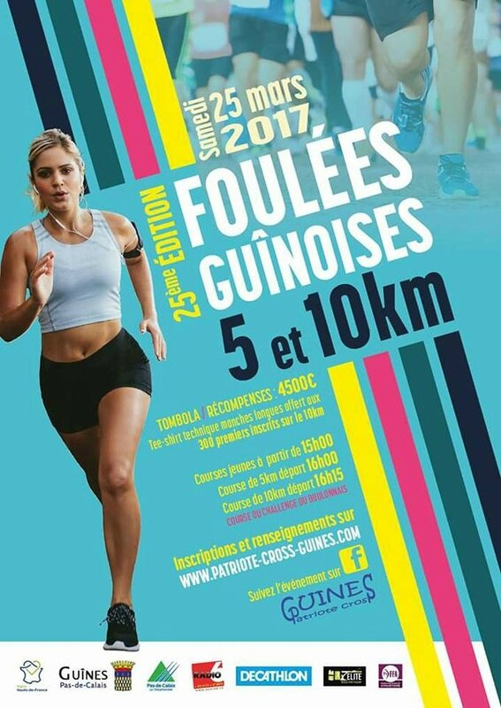 AFFICHE GUINES0060_9028899954554946835_n