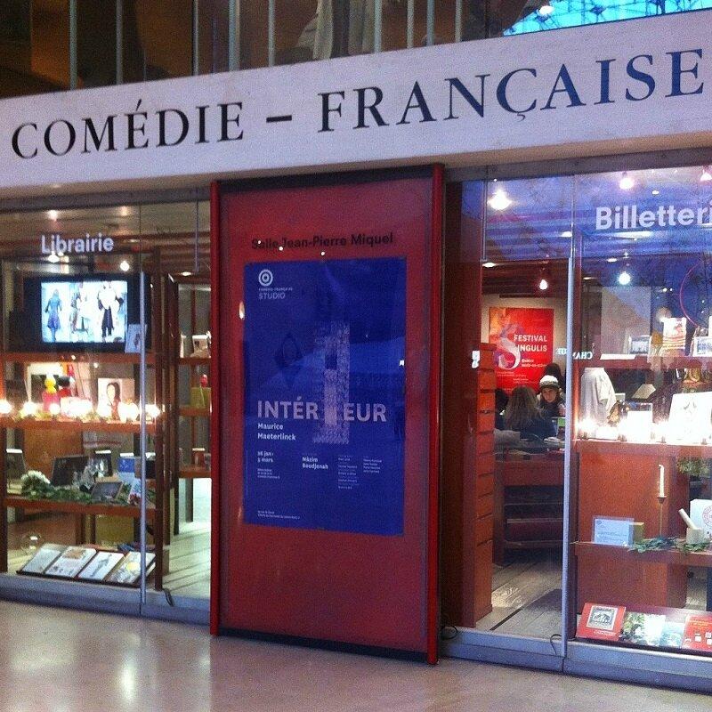 paris studio theatre galerie carrousel