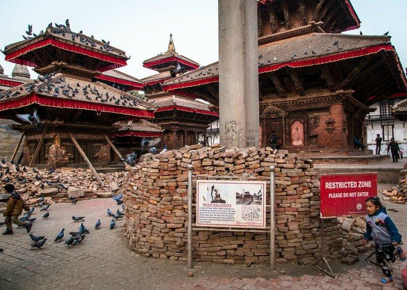 Kathmandu 1r