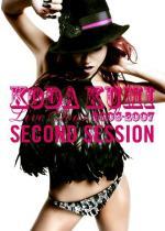 KodaKumi-LiveTour20062007Limited