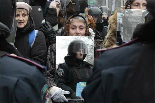 mirrorprotest