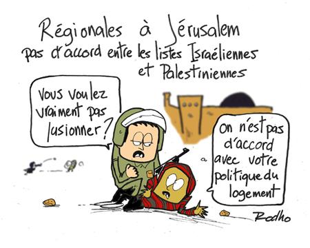 jerusalem_affrontements_mar