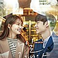 [1ere impressions] tomorrow with you