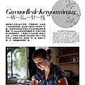 Gcdk de.sign in 时装 l'officiel china in september issue.