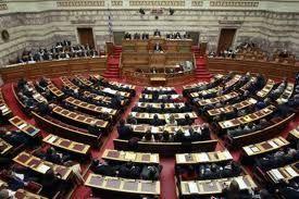 parlement-grec