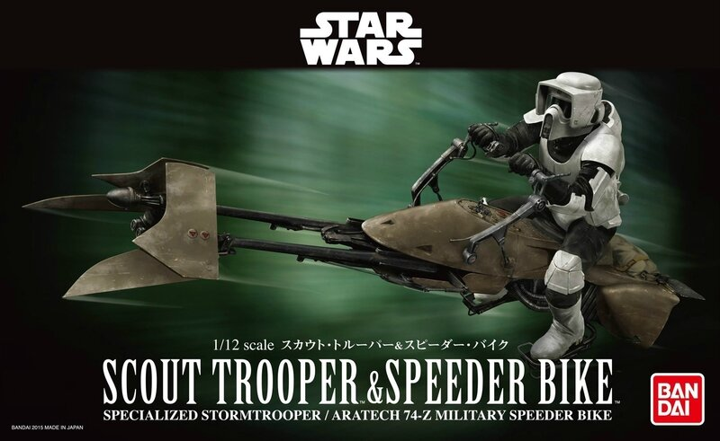 SpeederBike Box