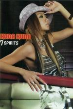 Koda_Kumi_7_Spirits_DVD_Cover
