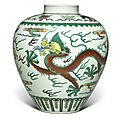 A doucai 'dragon' jar, qianlong seal mark and period (1736-1795)