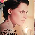 Scans magazine - australie
