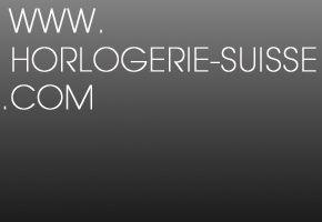 blog_Horlogerie_suisse_com_Logo