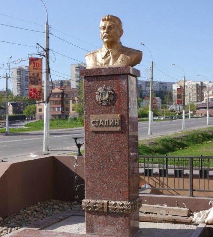 staline lipetsk