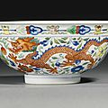 A fine wucai 'dragon and phoenix' bowl, qianlong seal mark and period