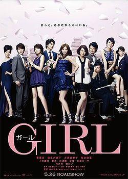 250px-Girl-p1