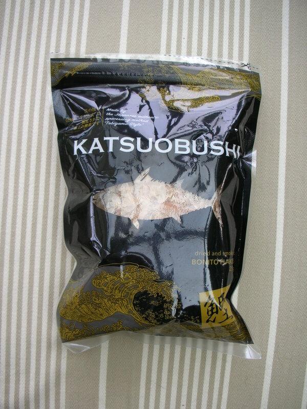 aubergines___la_japonaise_004