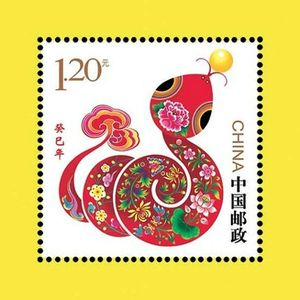 timbre chine2