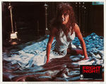 Fright Night lobby card 1