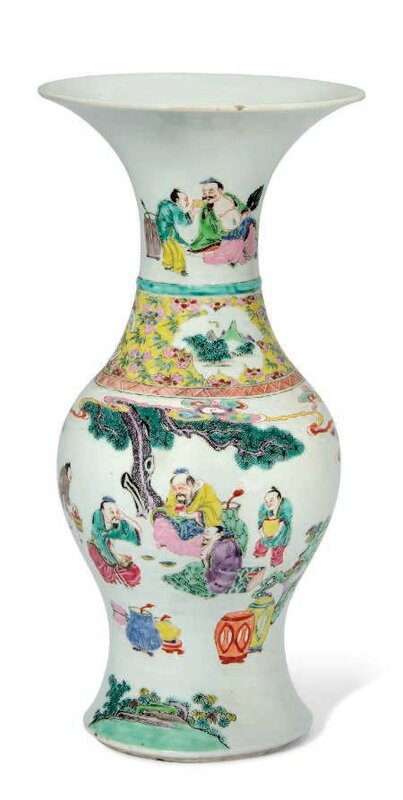 A  famille rose 'phoenix tail' vase, 18th century