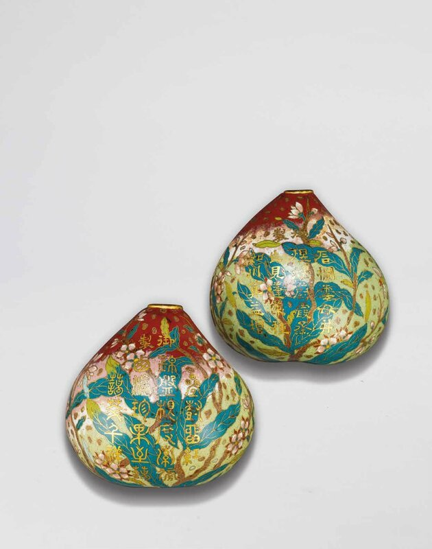 A very rare pair of imperial inscribed cloisonne enamel peach-shaped wall vases, Qianlong period (1736-1795)