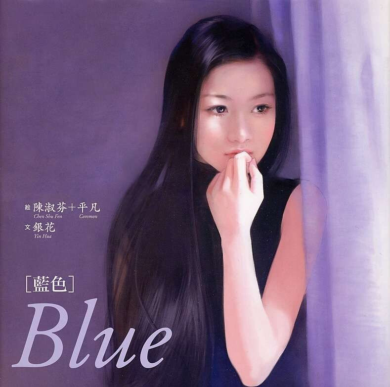 CanalBlog Artbook Blue