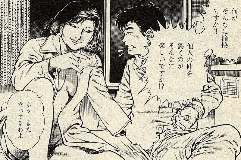 Canalblog Manga Furigana037