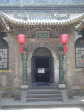 Pinyao_and_Datong_079