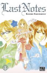 Last Notes Kanoko Sakurakouji tome 01 Pika édition shôjo romance