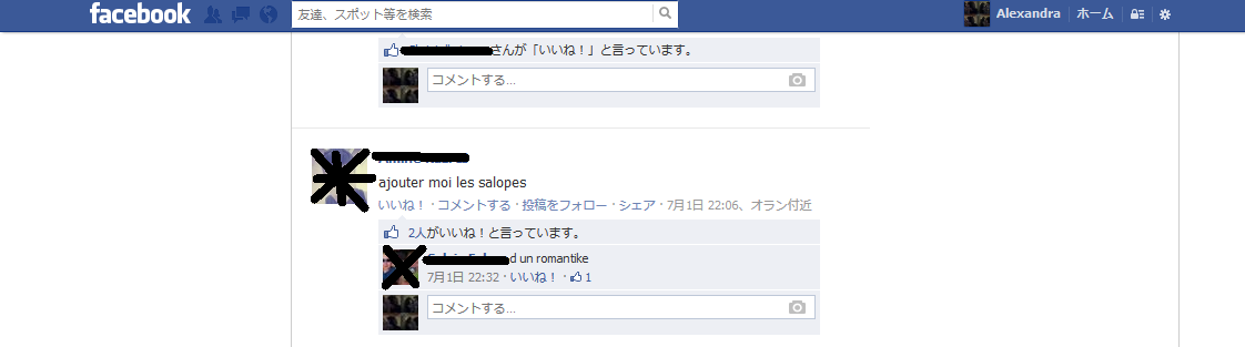 groupes facebook rencontres