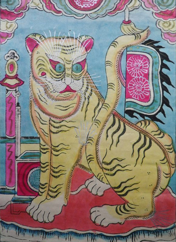 Tigre, estampe de Dông Hô, 19e s. coll. part. (Paris).