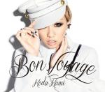 Koda_Kumi_-_Bon_Voyage_DVD