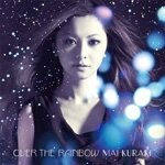 Mai_Kuraki_-_Over_the_Rainbow_FC