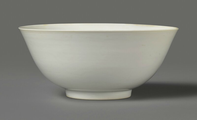 A white glazed bowl, Hongzhi mark and period (1488-1505)