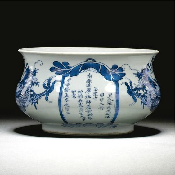 A dated blue and white 'Dragon' censer, Qing dynasty, Kangxi period, dated 1704