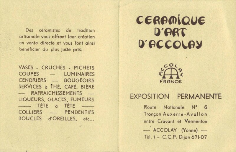 Archives-ACCOLAY3