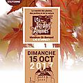 Nouveau : 1ere edition d'automne au chateau de menthon