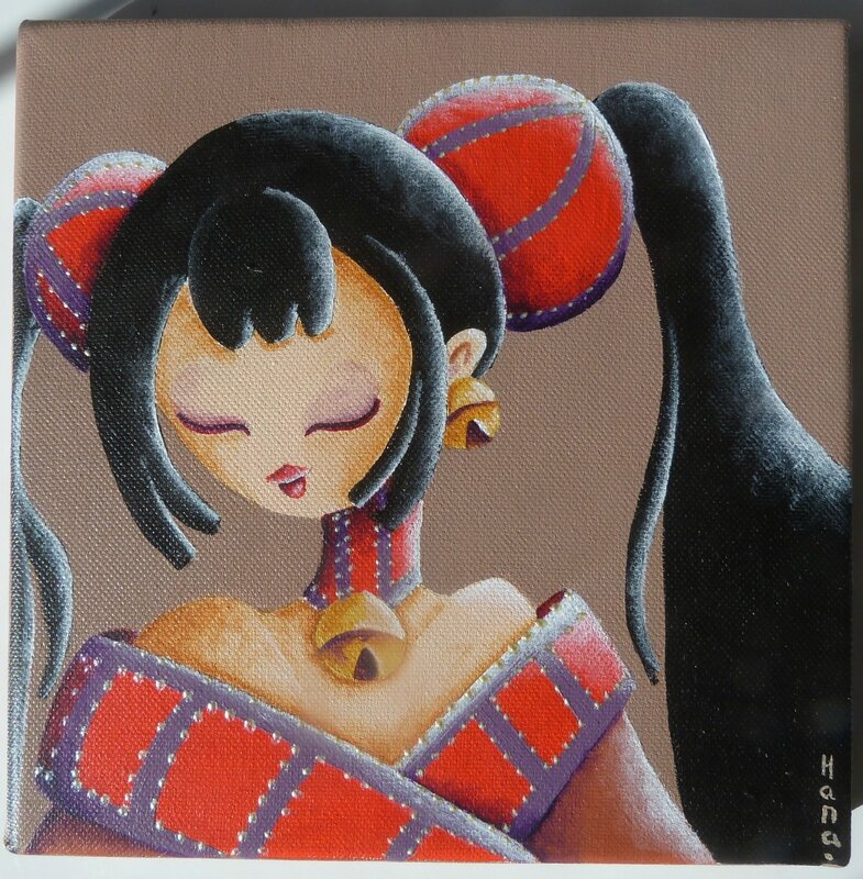 Akina (brillante en japonais)