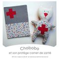 Chabobo 3