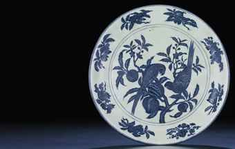 an_important_and_extremely_rare_early_ming_massive_blue_and_white_char_d5448251h