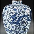 A chinese blue and white porcelain dragon jar, ming dynasty, wanli mark and period, circa 1573-1620