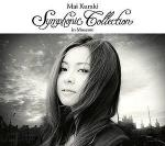 300px-Mai_Kuraki_Symphonic_Collection_in_Moscow_Regular